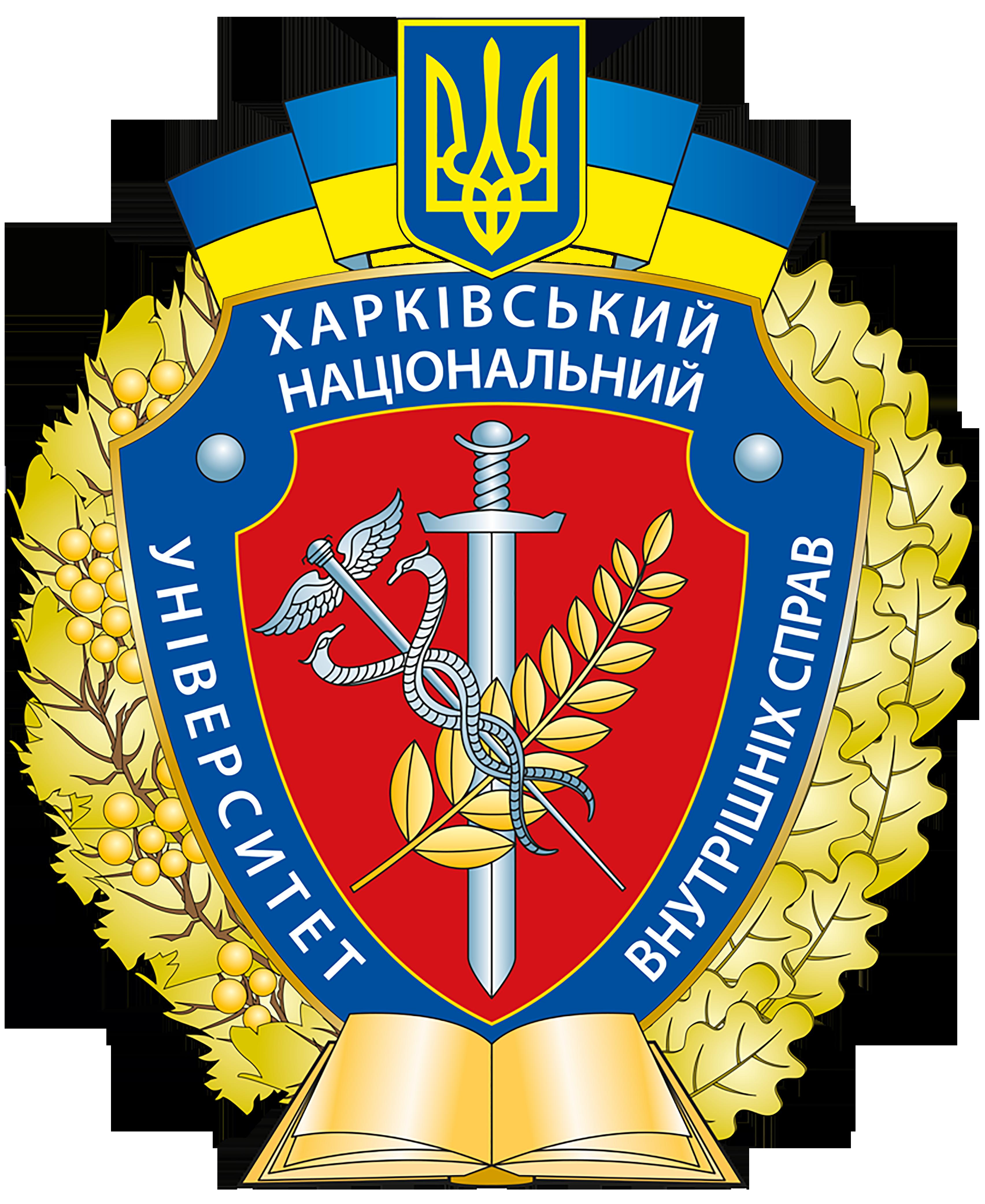 KhNUIA Logo